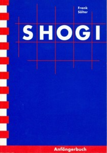 1994-Sölter-Shogibuchcover