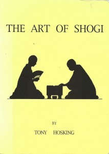 Hosking-Art of Shogi-Cover
