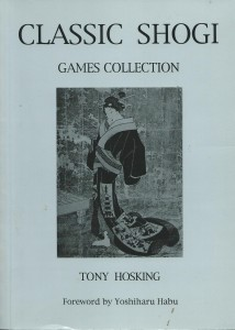 Hosking-Classic Shogi Games Collection-Cover