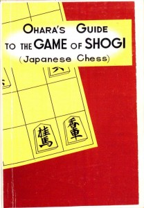 Oharas Guide to the Game of Shogi