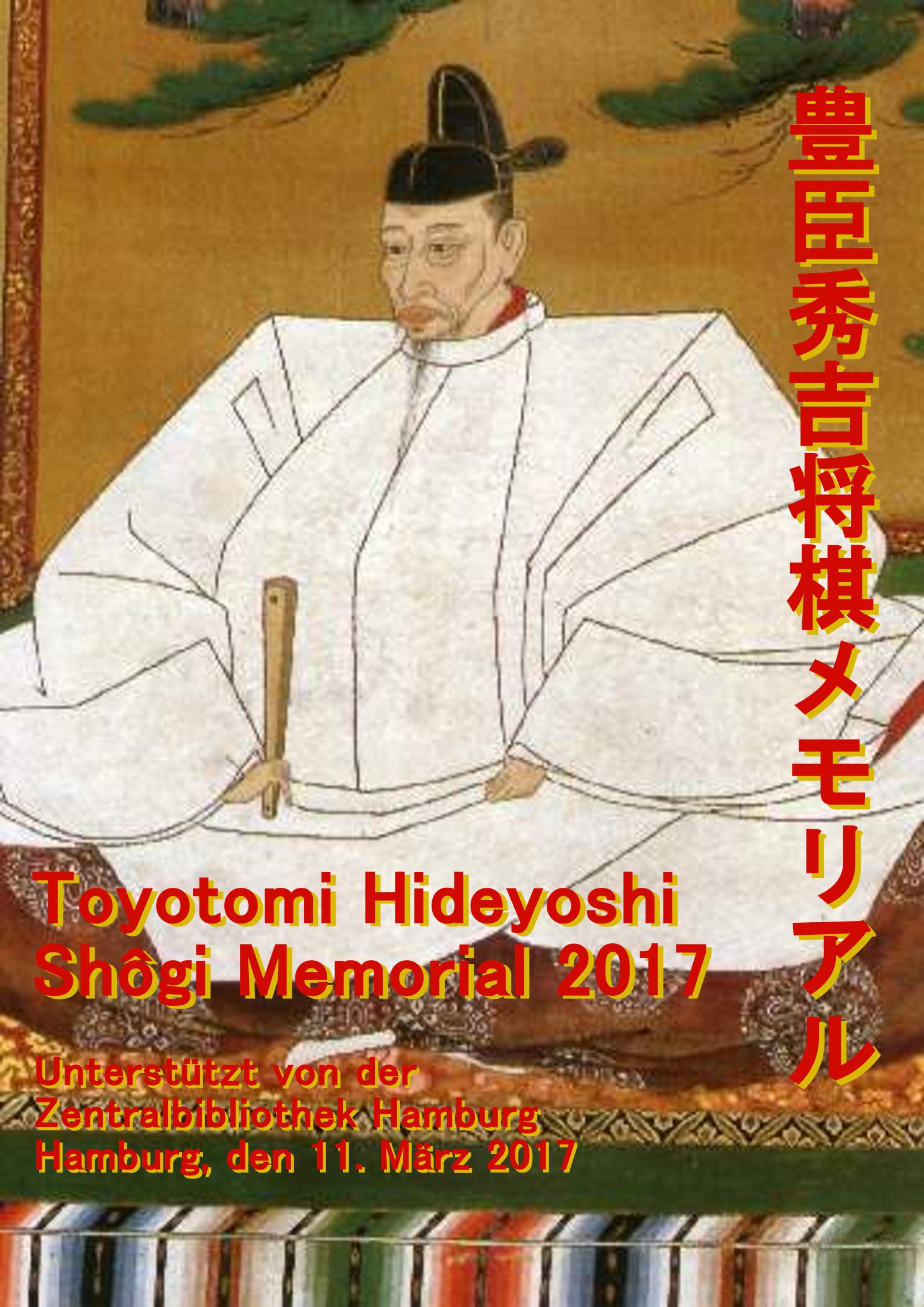Tokugawa-Memorial-Poster