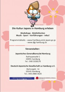 Japanfestival 2018 Flyer Seite 2
