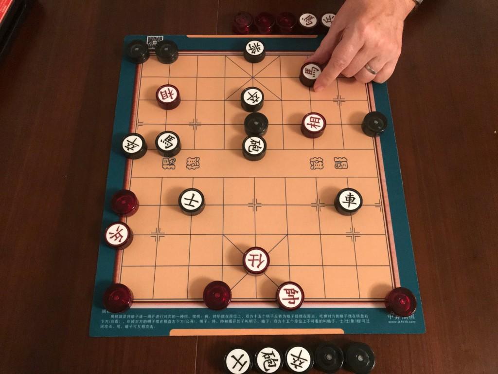 JieQi - Im Spiel web