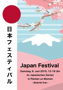Japan Festival 2019 Flyer Vorderseite