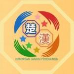 Logo European Janggi Federation